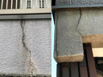建物の老朽化による外壁のひび割れ